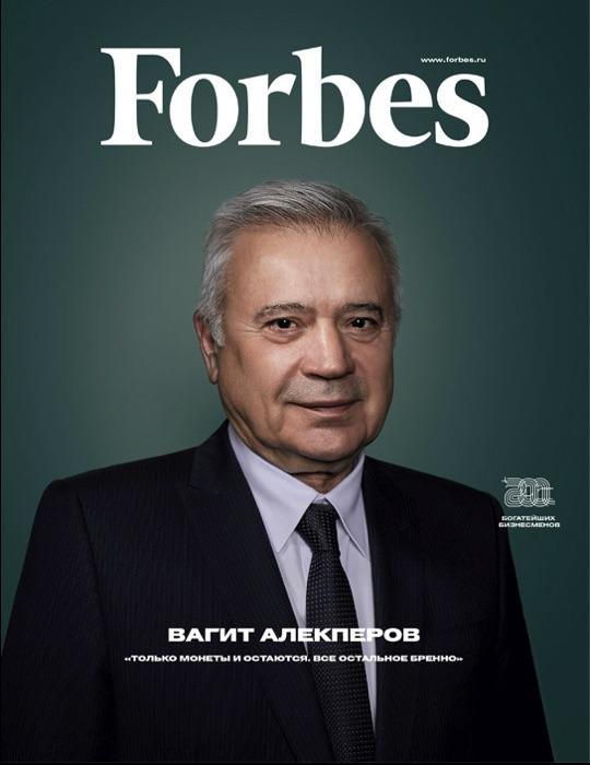 Обложка журнала Forbes. Фотограф Арсений Несходимов