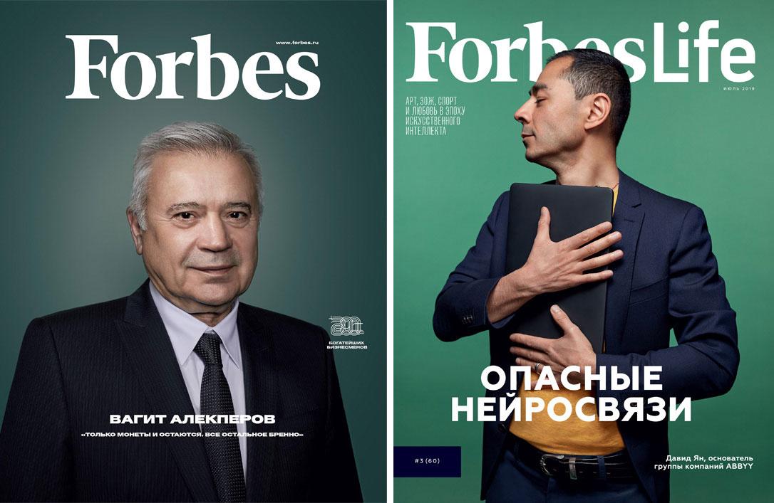 Обложки журнала Forbes. Фотограф Арсений Несходимов